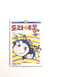 Doremon {sách đen trắng) Sách tiếng Hàn MetaBooks
