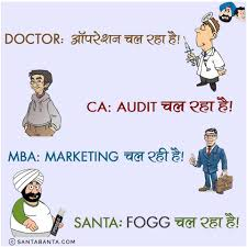 Ca Funny Quotes
