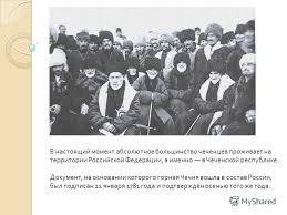 На Тему Конституция Чеченской Республики Реферат На Тему Конституция Чеченской Республики