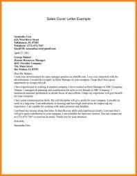 Sales Resume Cover Letter Sales Resume Cover Letter Musiccityspiritsandcocktail Com