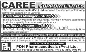 in pdh pharma job area s manager territory manager lahore job in pdh pharma job area s manager territory manager lahore