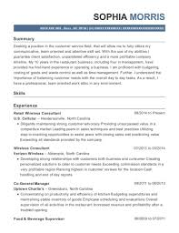 Best Banquet And Catering Captain Resumes Resumehelp