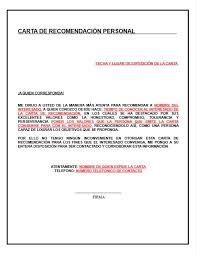 ejemplo de una carta de recomendacion personal carta de recomendacion personal cartas de recomendacion cartas