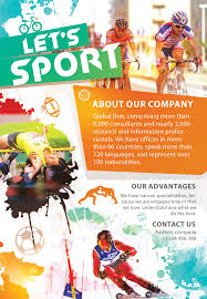 sport party psd flyer template by styleflyers com this sport party psd flyer template by styleflyers com this sport psd