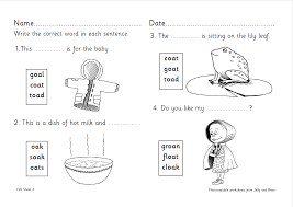 One syllable words with a grade/level: Oa Vowel Words Writing Worksheet Handwriting And Comprehension Activity For Ks1 Teachwire Teaching Resource