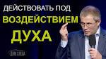 https://irina-lorens.ru/images/419-muzyka-bez-avtorskikh-prav-0.jpg