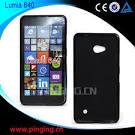 Силиконовый Чехол Для Microsoft Lumia 640 Купить