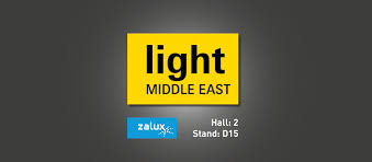 Logo Stand Light Products For Excellent Lighting