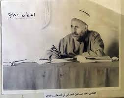 شاهد.. صورة نادرة للقاضي العمراني التقطت قبل خمسين عامًا