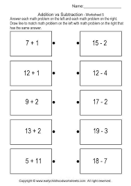 Addition and Subtraction - Brain Teaser Worksheets # 5
