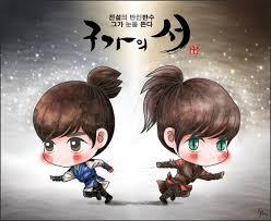 gu family book poster fan art lee seung gi