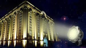 building facade lighting. Facade Illumination Design Is Available To Order Building Lighting
