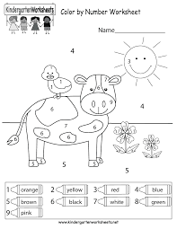 free color by number worksheets. Simple Color Kindergarten Color By Number Worksheet Printable Intended Free Worksheets O