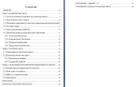База данных фотоцентра Курсовые дипломные расчеты Курсовая работа на тему База данных фотоцентра
