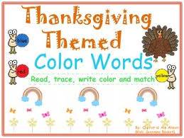 Thanksgiving Themed Color Words Worksheets