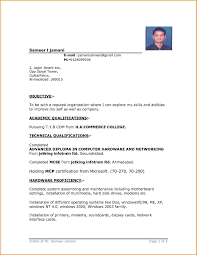 Skills Based Resume Template Word 24 Resume Format Word Download Skills Based Microsoft Templates 24 15