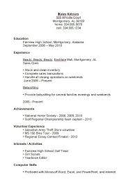 Resume Example High School Resume Template Online Free Resume