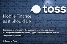 Before you leave our site, we want you to know your app store has its own. Toss Fintech Operator Wins Temporary Approval To Launch New Internet Only Bank