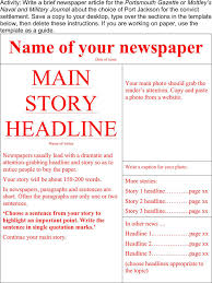 4 Newspaper Template Free Download