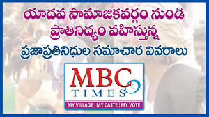List Of Yadav Politicians Yadav Caste History In Telugu