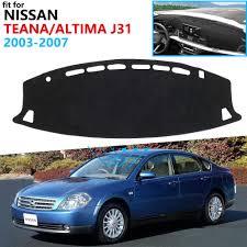 Защитная <b>накладка на приборную</b> панель для Nissan Teana J31 ...