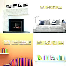 vinyl wall border borders art posters mirror decals sticker for custom how to remove