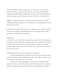 How To Put Together A Resume And Cover Letter Amazing Ideas How To