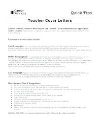 Physical Education Cover Letter Teacher Aide Template