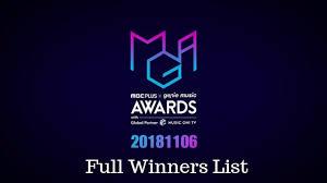 Genie Music Chart 2018 Mbc Plus X Genie Music Awards Mga Winners Full List