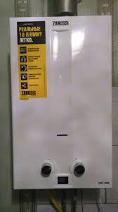 Обзор на <b>Газовый</b> проточный водонагреватель <b>Zanussi GWH</b> 10 ...