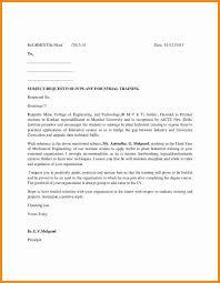 Request Cv Letter