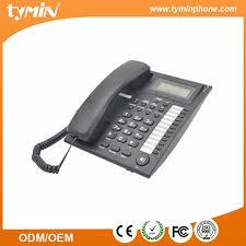 china landline telephone