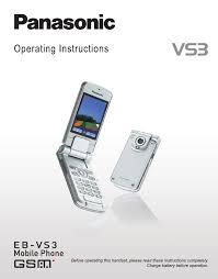 Sagem VS3 manual