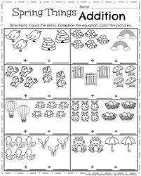 Collections of Fun Printable Worksheets For Kids    wedding ideas moreover  further Summer Kindergarten Worksheets   Planning Playtime in addition Summer Kindergarten Worksheets   Planning Playtime likewise  besides Summer Kindergarten Math Worksheets Free Dow   Koogra also  also Holiday Worksheets For Kindergarten   Koogra as well Sliding into Summer with a Freebie   Clever Classroom Blog furthermore The Hot Sun – Summer Worksheet for Kids – JumpStart furthermore March Kindergarten Worksheets   Kindergarten worksheets. on summer kindergarten worksheets