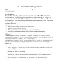 Sr Citizenship Award Application