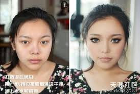 chinese s before and after makeup parisons