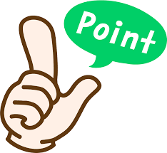 指・ポイントのイラスト | 無料のフリー素材 イラストエイト