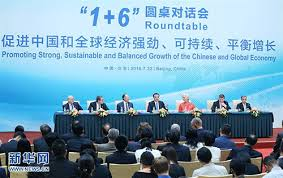 on the morning of july 22 2016 premier li keqiang held the 1 6 round table dialogue at the fanghua garden of diaoyutai state guesthouse with president