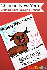 By continuing to browse 123greetings website, you accept the use of cookies by us and our partners. Free Year Of The Ox Greeting Card Drawing Prompt Red Ted Art