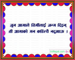 New Year Anchoring Quotes