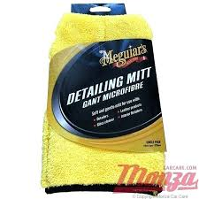 meguiars leather cleaner wipes interior detailing mitt meguiars leather cleaner conditioner wipes review meguiars gold class