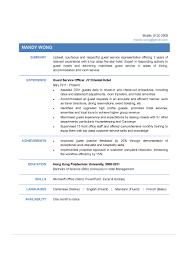 Guest Relation Officer Sample Resume For Students ESL Information Dave's ESL Cafe guest relation 1