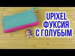 <b>Пенал Upixel</b> Dreamer в Белгороде 🥇