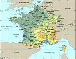 Реферат Экономико географическая характеристика Французской  Франция Французская республика государство в Западной Европе Франция самая большая страна Западной Европы С севера на юг и с запада на восток Франция