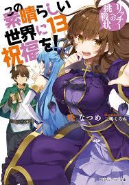Konosuba Light Novel Volume 16 Konosuba Light Novel Volume 13 Kono Subarashii Sekai Ni