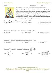 section 18 power functions with radicals and rational exponents
