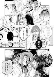 むらた At Murmurata さんの漫画 79作目 ツイコミ仮 ヒプマイ