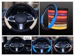 auto parts leather weaving steering wheel cover 38 cm or 15 inches for audi i ah ah a8 a3 a4 a6 a5 q7 r a3 3 door
