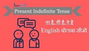 Tense Formula Chart In Hindi