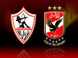 نتيجة مباراة الأهلي والزمالك اليوم 10-5-2021 في الدوري المصري الممتاز - جول  القاهرة